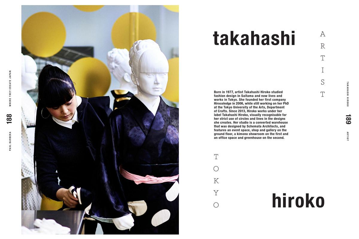 spread-wtc-takahashi-hiroko-by-paul-barbera-03-edit