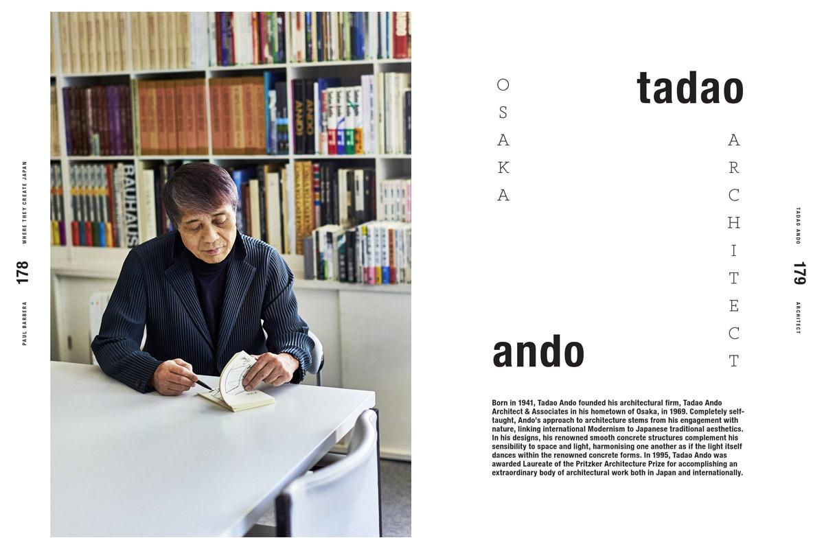 tadoando-spread
